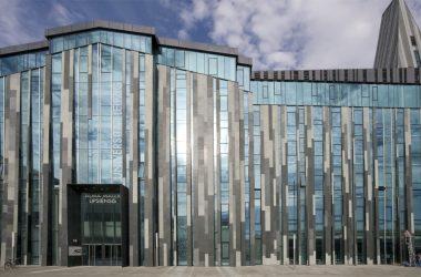Gebäudeansicht der Universität Leipzig